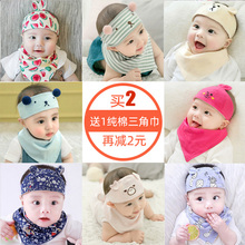 夏季薄zt囟门帽0-kd个月新生儿护卤门凉帽初生宝宝胎帽