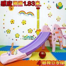 宝宝滑zt婴儿玩具宝ao梯室内家用乐园游乐场组合(小)型加厚加长