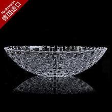 德国进ztNACHTmlN欧式创意水晶玻璃家用客厅零食盘糖果盘水果盘