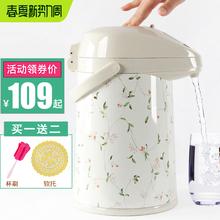 五月花气压式热水瓶按压式