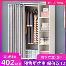 衣柜简zt现代经济型sc布帘门实木板式柜子宝宝木质宿舍衣橱