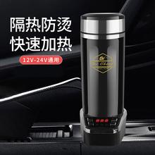 泰澄车zt烧水壶10sc2v24V通用电热水杯器车用保温杯汽车加热杯