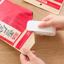 日本电zu迷你便携手ba料袋封口器家用(小)型零食袋密封器