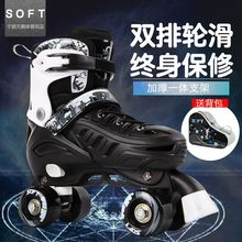 溜冰鞋zu的双排轮滑ba旱冰鞋宝宝全套装初学者男女