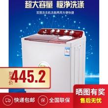 长红虹zu洗衣机半全un容量双缸双桶家用双筒波轮迷你(小)型甩干