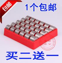 多功能zu点币盒1元un 装币盒 ABS材质游戏币 数币盒包邮
