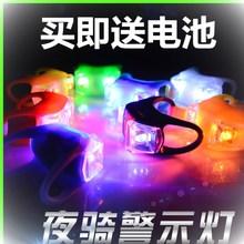 自行车青蛙LED装饰灯夜zu9风火轮车un滑板山地车装备警示灯