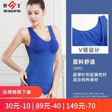 世王内zu旗舰店女士ai上托胸背心运动文胸一体成型带胸垫长式