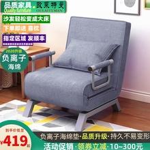 欧莱特zu多功能沙发ai叠床单双的懒的沙发床 午休陪护简约客厅