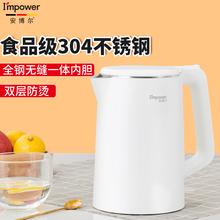 安博尔zu热水壶家用ai捷1.7L大容量不锈钢防烫电茶壶38