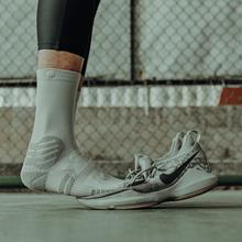 UZIzu精英篮球袜ai长筒毛巾袜中筒实战运动袜子加厚毛巾底长袜