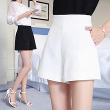 高腰azu阔腿短裤女ai20新式韩款宽松白色休闲西装短裤百搭显瘦