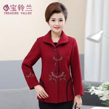 中老年女装秋zu2020新ai外套短款上衣中年的毛呢外套
