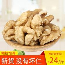生仁新zu散装500ai纸皮薄壳大肉孕妇专用营养零食坚果