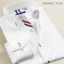 白衬衫zu流拼接时尚ai款纯色衬衣秋季 内搭 修身男式长袖衬衫
