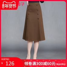 半身裙zu冬女a字新ai欧韩直简a型包裙中长式高腰裙子