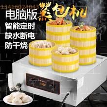 肠粉炉zu用蒸炉蒸笼ai(小)型台式蒸包机酒店海鲜蒸肉丸