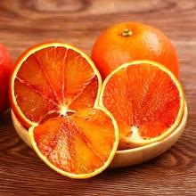 四川资zu塔罗科现摘ai橙子10斤孕妇宝宝当季新鲜水果包邮