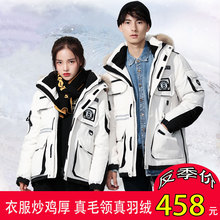 反季大zu2019冬ai户外工装情侣羽绒服男女中长式大码加厚外套