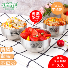 饭米粒zu04不锈钢ai泡面碗带盖杯方便面碗沙拉汤碗学生宿舍碗