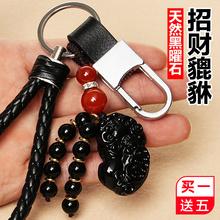 高档玛zu玉貔貅汽车ai挂件创意男女士腰挂保平安情侣圈链饰品