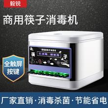 促销商zu酒店餐厅 ai饭店专用微电脑臭氧柜盒包邮