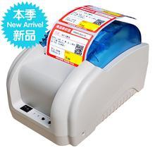 餐饮商zu办公厨房不ai敏标签打印机4商用打标机标签机通用(小)