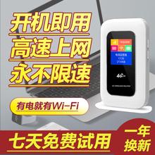 随身wzufi4G无ai器电信联通移动全网通台式电脑笔记本上网卡托车载wifi插