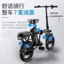 美国Gzuforceai电动折叠自行车代驾代步轴传动迷你(小)型电动车