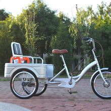 的力三zu车脚踏老的ai踩老年代步自行车(小)型拉货单车双的单的