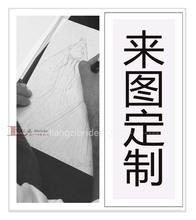 来图礼zu图片定制效ai做表演服特殊尺码新娘礼服定制