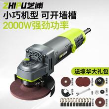 芝浦多zu能工业级角ai用磨光手磨机打磨切割机手砂轮电动工具