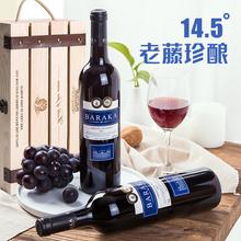 红酒 zu国进口赤霞du14.5度葡萄酒整箱750ml买一箱送一箱