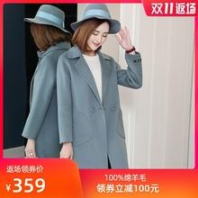 202zu新式秋季双du羊毛呢大衣女中长式羊毛修身显瘦毛呢外套