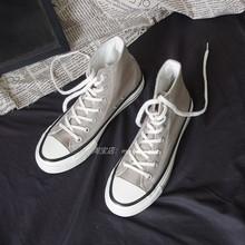 春新式zuHIC高帮du男女同式百搭1970经典复古灰色韩款学生板鞋