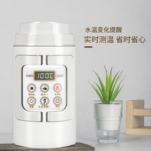 恒温电zu水壶多功能du汤即热旅行便携家用迷你折叠烧水养生壶