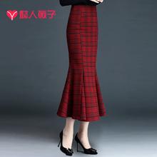 格子鱼zu裙半身裙女du0秋冬包臀裙中长式裙子设计感红色显瘦长裙