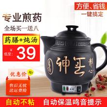 永的全zu动中药煲煎du陶瓷养生壶 电子熬药罐电热电炖药器
