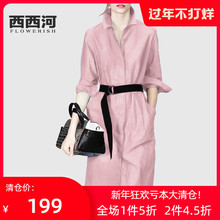 202zu年春季新式du女中长式宽松纯棉长袖简约气质收腰衬衫裙女