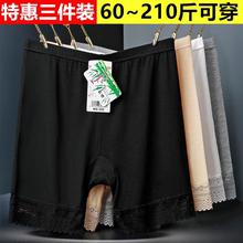 安全裤zu走光女夏可er代尔蕾丝大码三五分保险短裤薄式