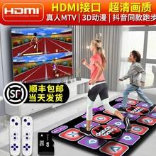家用机zu式跳舞毯ewu炫舞全舞行街舞机用室内机体玩具跳舞机