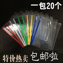 办公Azu/A5/Apu拉链文件袋PVC防水拉边资料袋20个装包邮!