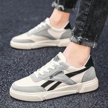 秋季男zu子透气百搭pu士休闲鞋(小)白鞋男板鞋回力帆布鞋男潮鞋
