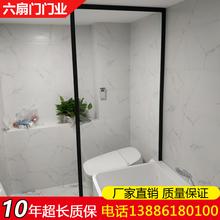 定制浴zu简易淋浴房pu干湿分区钢化门卫生间洗浴房