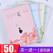勃朗空zu素描本8Kpu速写本16k素描纸宝宝(小)学生用画画本初学者彩铅本子美术画
