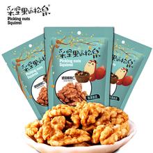 采坚果zu松鼠脱口秀pu琥珀仁熟即食罐装厂家直销休闲零食