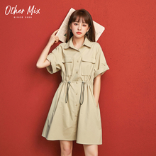 七格格zu分袖连衣裙ao20夏新式韩款收腰显瘦裙子学生短式工装裙