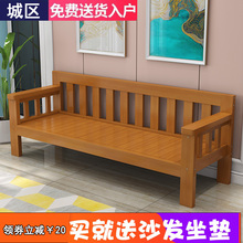 现代简zu客厅全实木ba合(小)户型三的松木沙发木质长椅沙发椅子