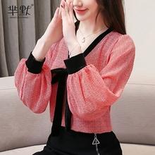 秋装2zv21年新式fg装很仙上衣雪纺衬衫洋气蕾丝打底气质时尚潮
