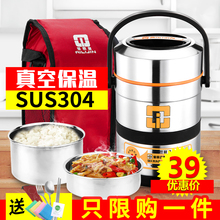 304zw锈钢真空超cq盒饭盒学生1的多层保温桶12(小)时便携便当盒